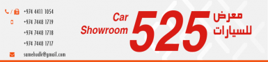 525 CARS SHOWROOM