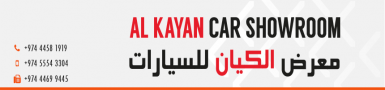 AL KAYAN CARS SHOWROOM