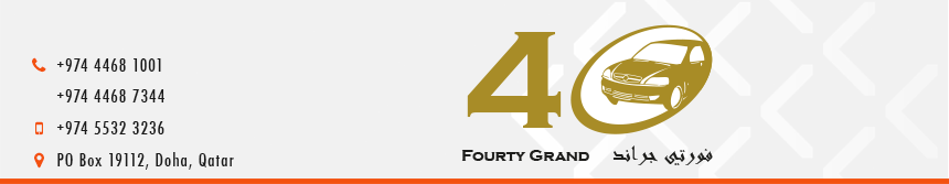 FOURTY GRAND CARS