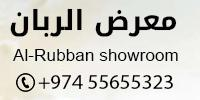 AL RUBBAN CARS SHOWROOM