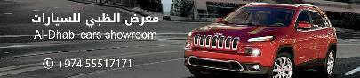 AL DHABI CAR SHOWROOM