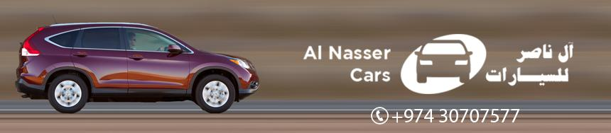 AL NASSER CARS SHOWROOM