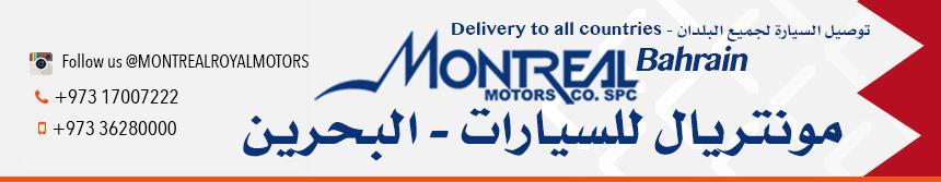 MONTREAL - Bahrain