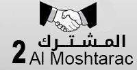 Al-Moshtarac 2 cars company