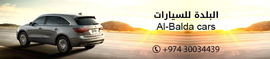 Al Balda company