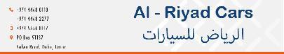 Al Riyad