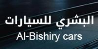 ALBISHIRY