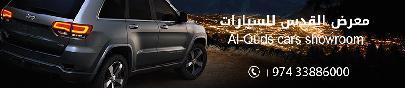 ALQUDS
