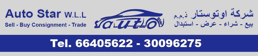 Auto Star Company