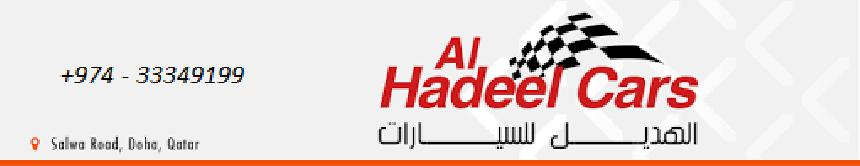 AL HADEEL CARS SHOWROOM