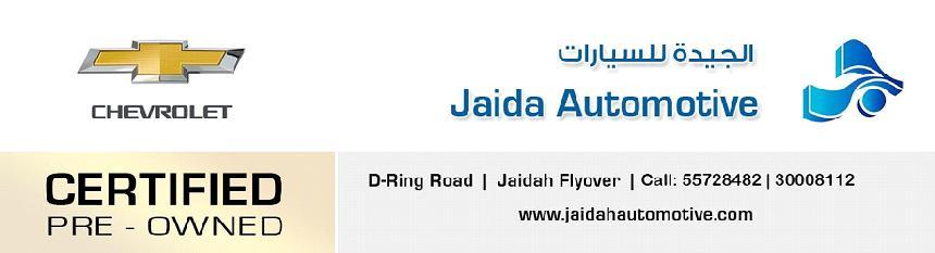 Aljaidah