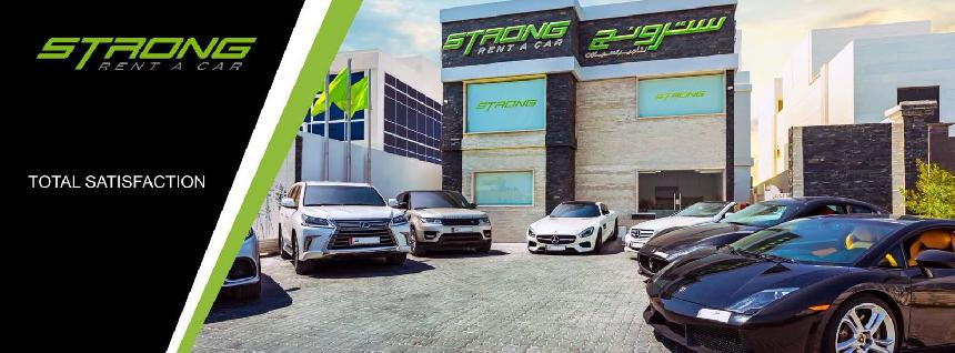 Strong Rent A Car co,