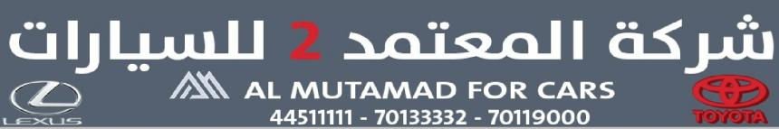Al MUTAMAD FOR CARS