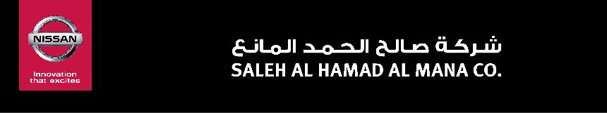 Saleh Hamad Al Mana