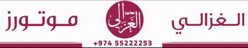 Al Ghazali Motors