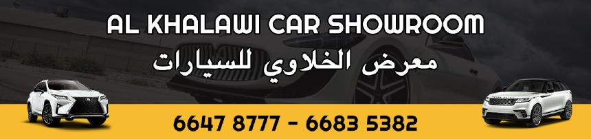 Al Khalawi Cars Showroom