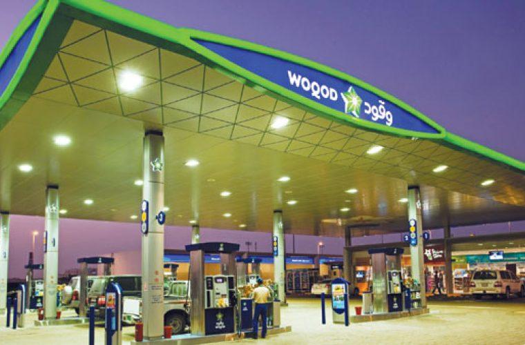 قطر للبترول تخفض أسعار البنزين والديزل لشهر أبريل