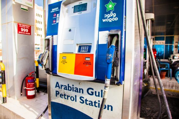 Qatar petrol prices to rise slightly in August