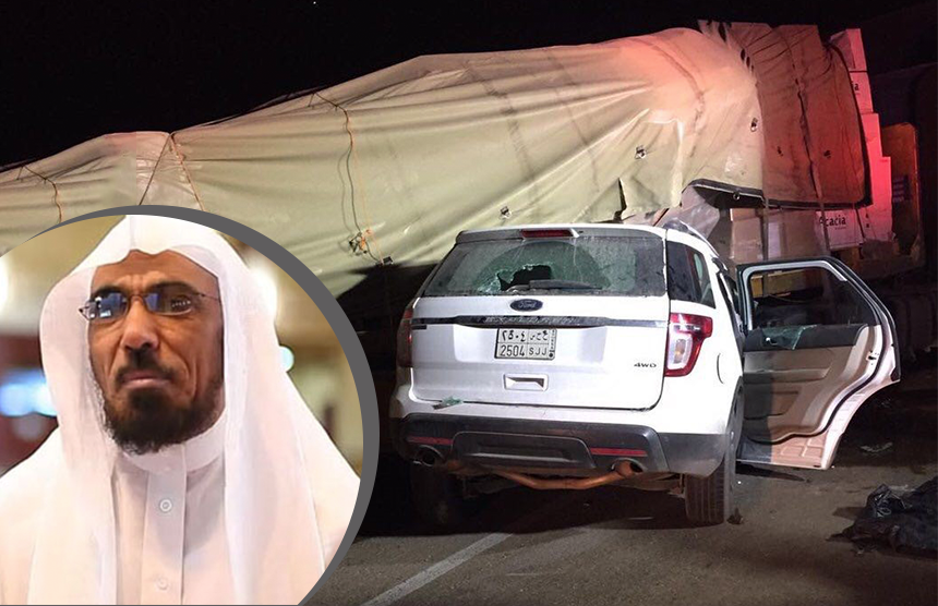 Car accident caused death to wife & son of Salam Oudah