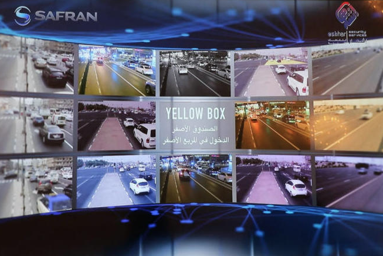 Video .. A radar that detects traffic violations with high accuracy