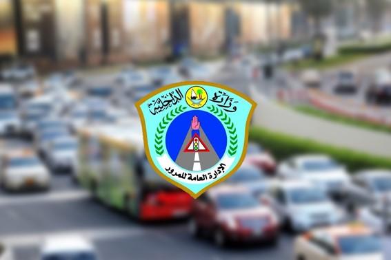 إغلاق التقاطع المؤقت وافتتاح تقاطع ضوئي جديد على تقاطع بن زابن