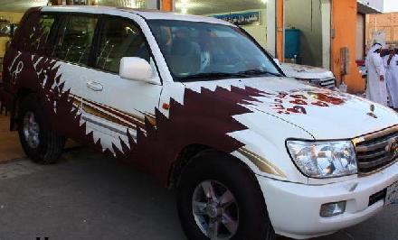 شروط تزيين السيارة لليوم الوطني