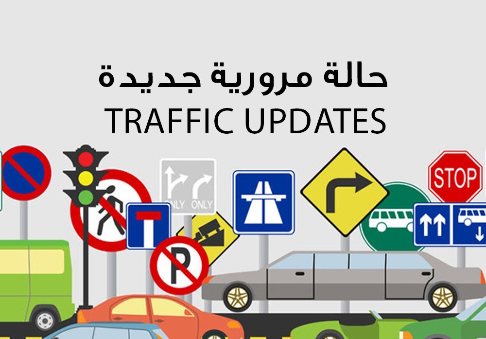 Four traffic updates from the General General Administration of Traffic
