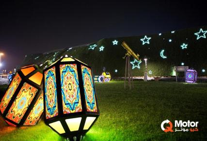 Driving in Ramadan