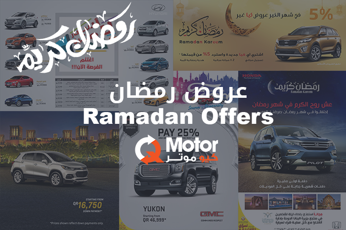 Ramadan Offers from Car Dealers in Qatar