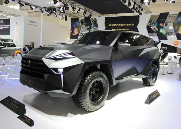 Photos .. A Chinese Company presents a super SUV