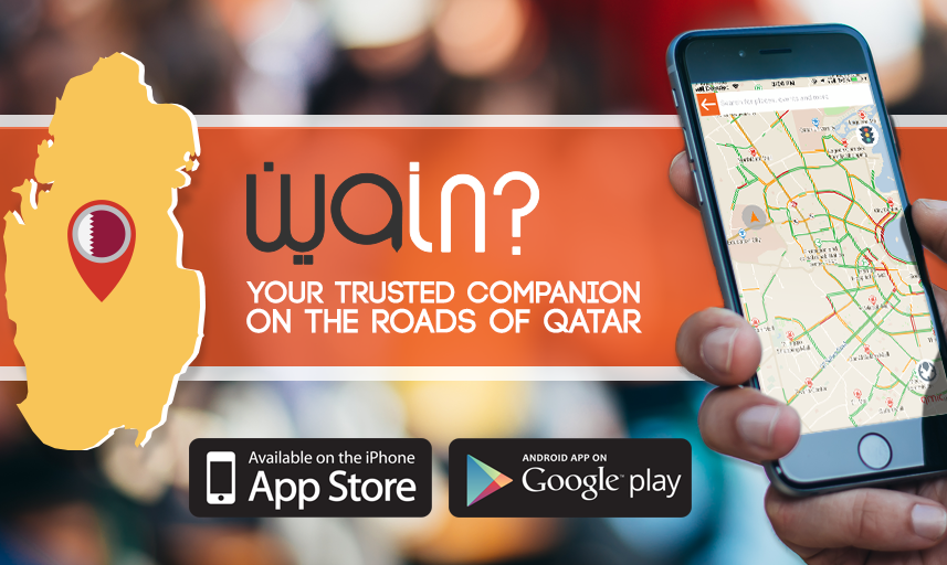 Wain.. The mobile app you need for the roads of Qatar
