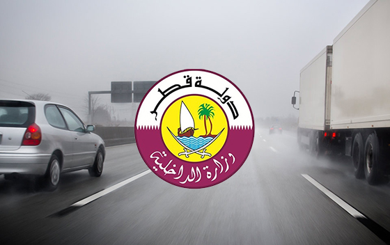 Qatar: Traffic investigation Department and its Services