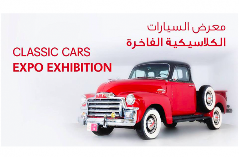 Classic Cars Expo Exhibition