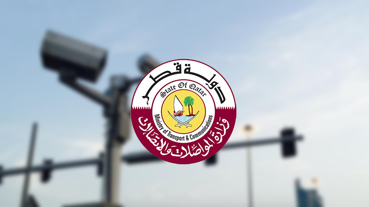 Qatar: 7 Whereabouts of Mobile Radars ( Thursday, March 22)