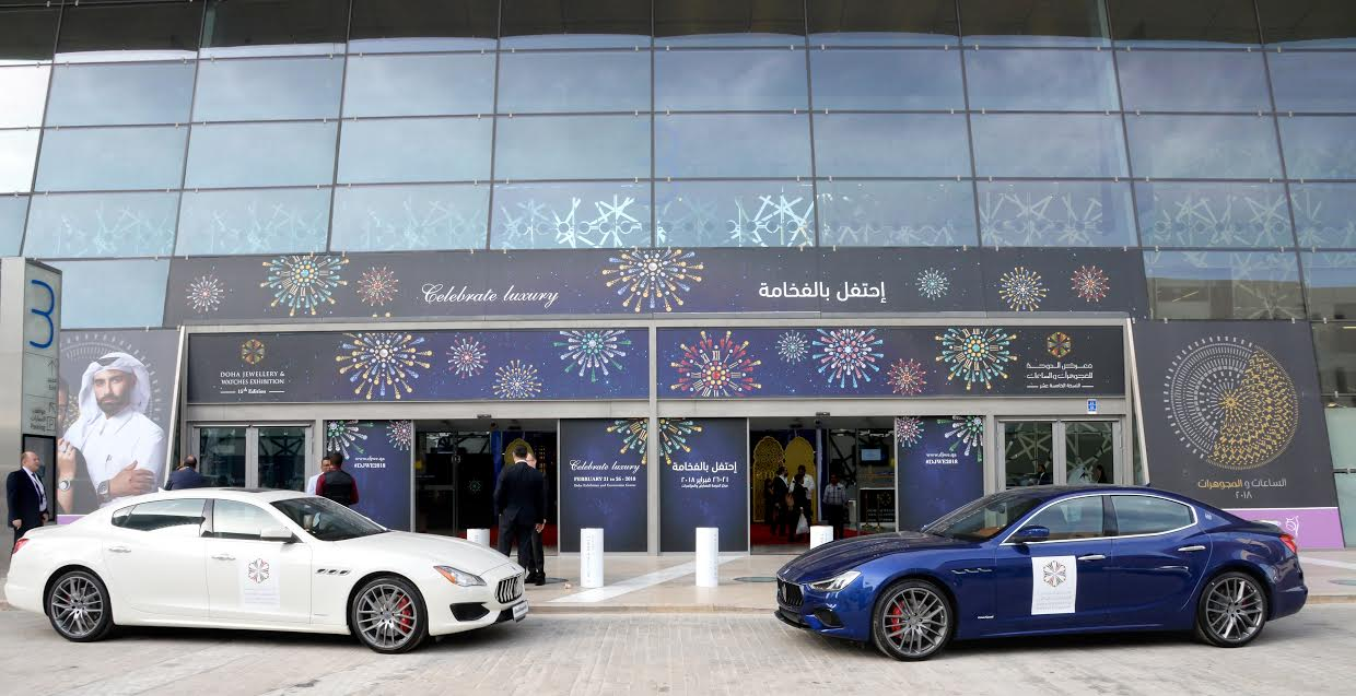 Maserati Qatar is the official car sponsor for the 15th edition of the Doha Jewellery and Watches Exhibition