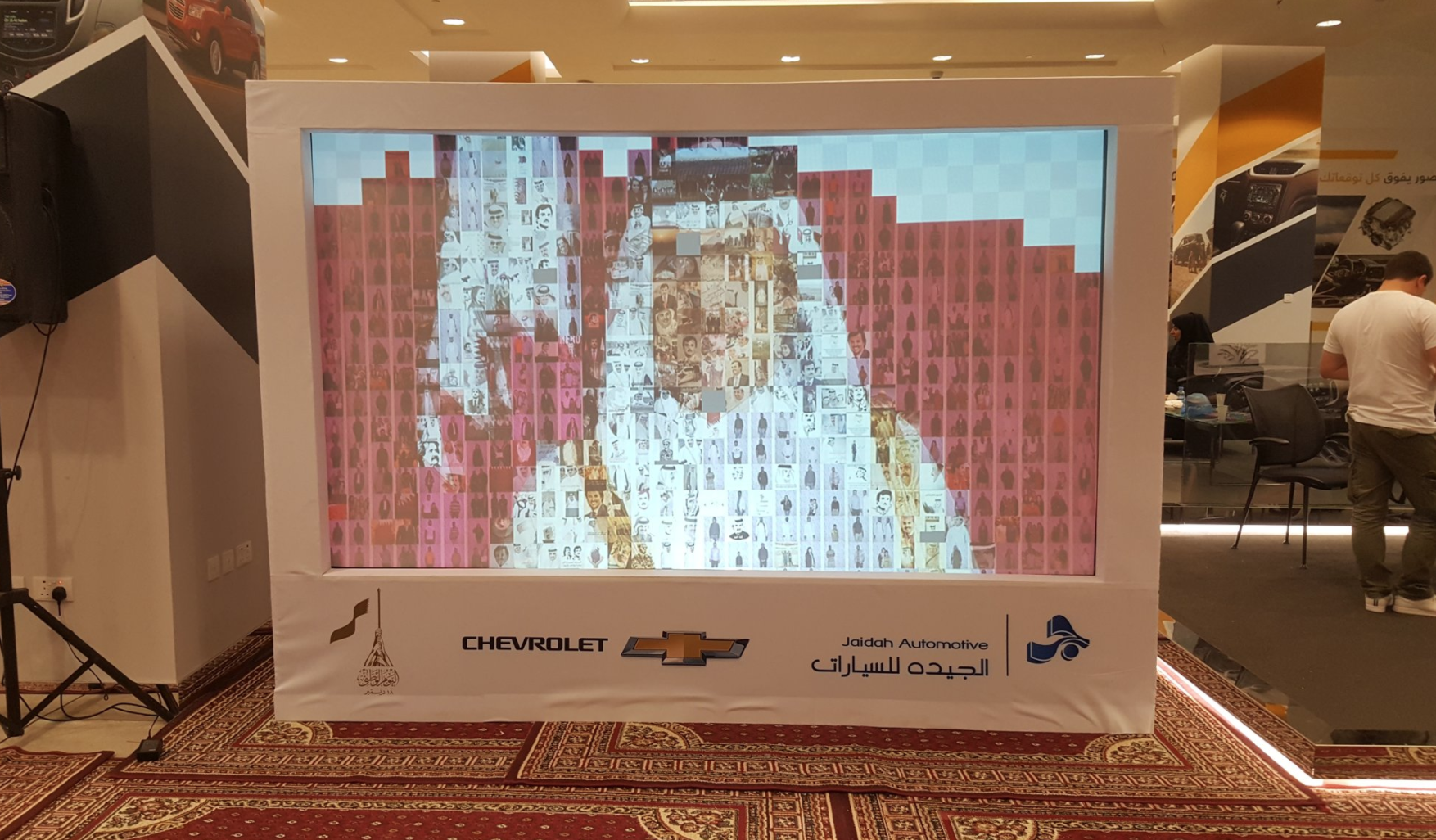 Jaidah Automotive celebrates Qatar National Day