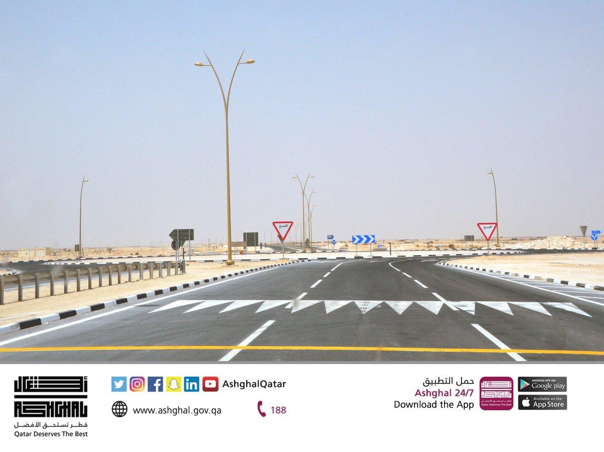 افتتاح طريق روضة راشد بالكامل أمام المرور