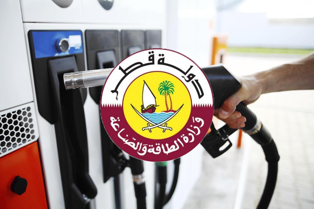 Fuel prices in Qatar to drop in August
