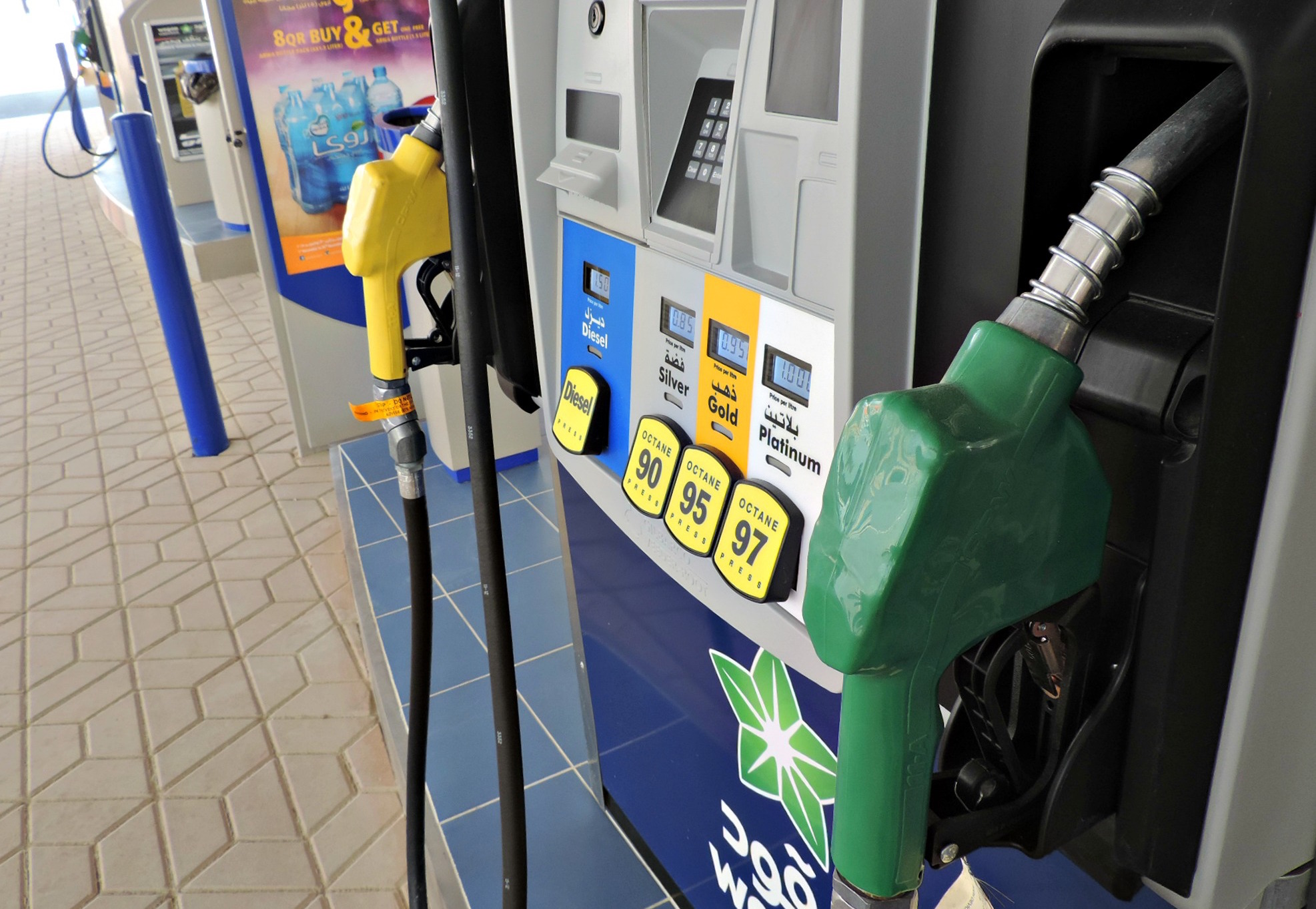5 Dirhams less per gazoline litre starting today