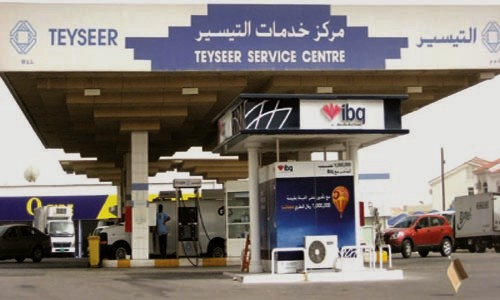 What you need to know about Tayseer Service Centre