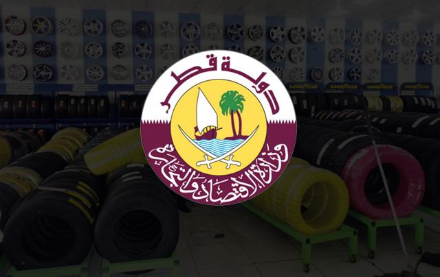 قطر: وزارة الاقتصاد تُغرِّم محال بيع إطارات السيارات