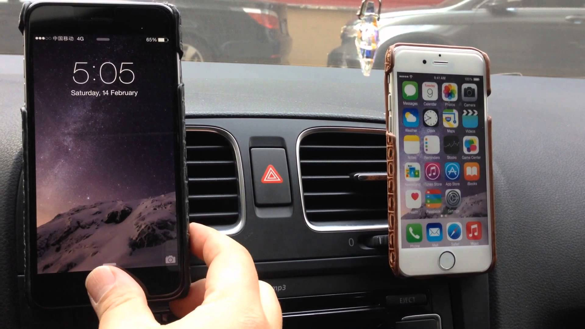 Will the Magnetic mobile holder in the car affect your phone?