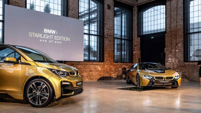 شاهد: سيارة BMW المطلية بالذهب Starlight Edition