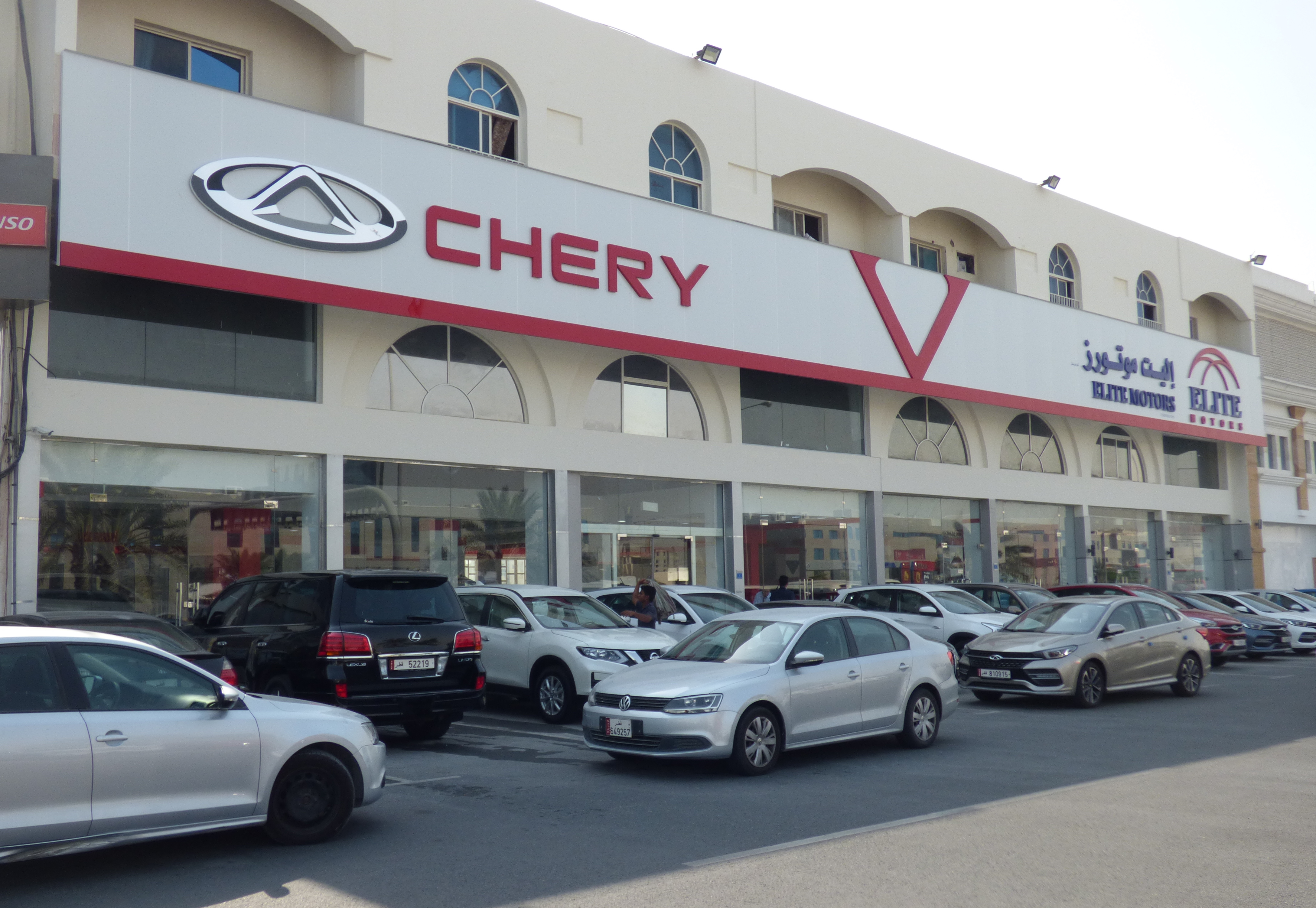 Elite Motors opens a new showroom selling Chery cars