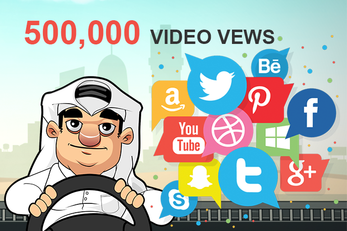 More than 500,000 people watched the QMotor Video