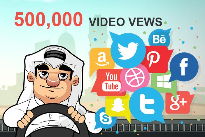 500 ألف شخص شاهدوا إعلان كيو موتر الجديد
