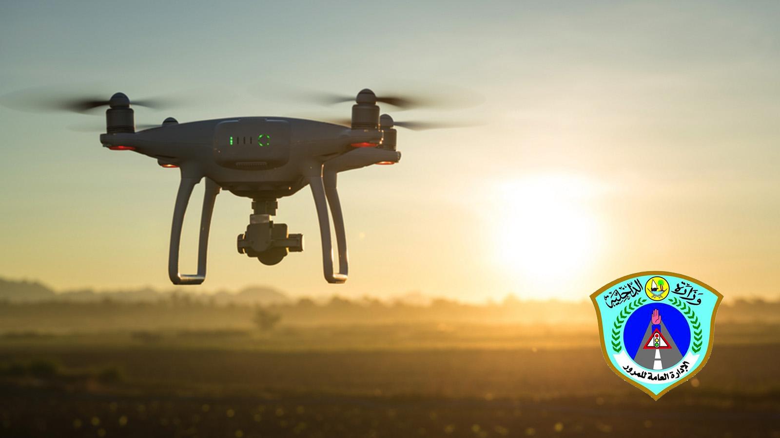 استخدام طائرة بدون طيار لمراقبة حركة المرور في قطر، ماذا بعد؟!