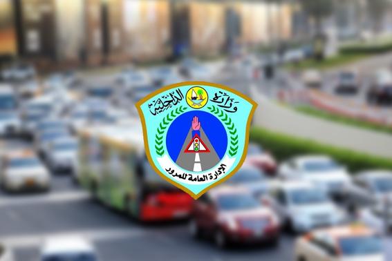 The Detour on Al-Add Al Sharqi & Al-Ad Al-Jabaly streets from 11 June to 12 July