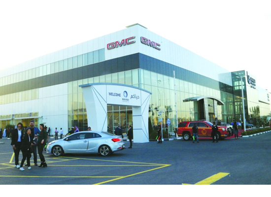 GMC Opens a new showroom in industrial area