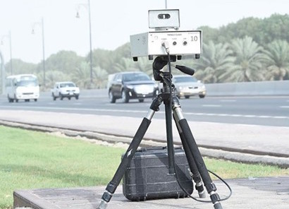 Watch out.. Locations of mobile radars today